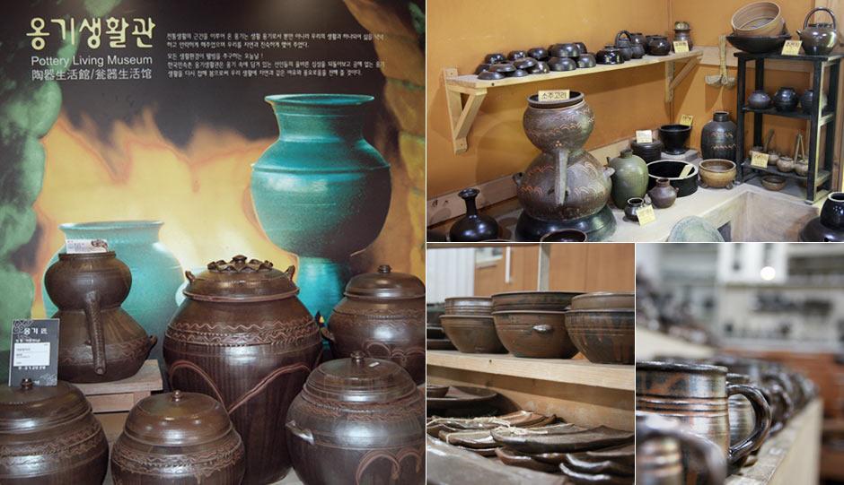 전시되어있는 다양한 모습의 각종 옹기들