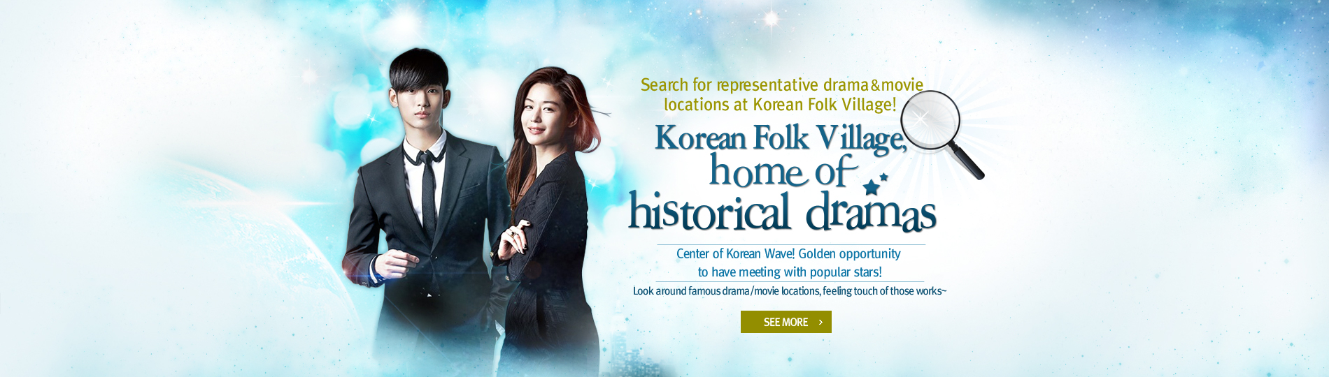 Korean Folk Village, home of historical dramas