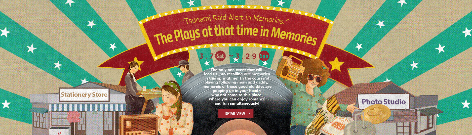 The Plays at that time in Memories