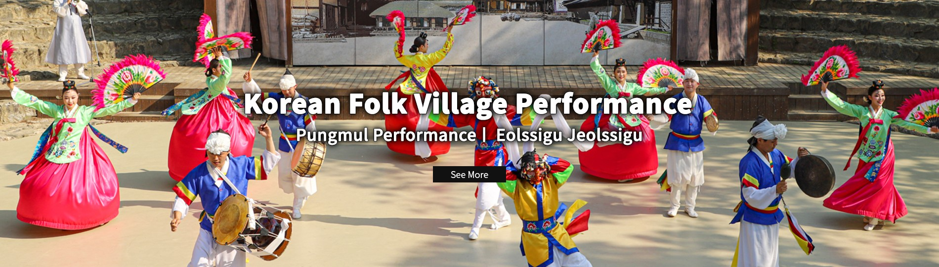 Korean Folk Village Performance